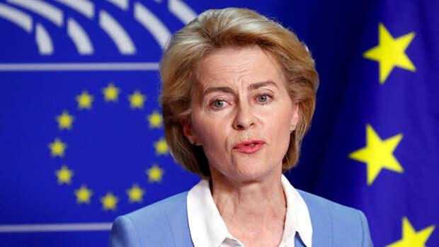 Глава Еврокомиссия призвала создать Европейский оборонительный союз