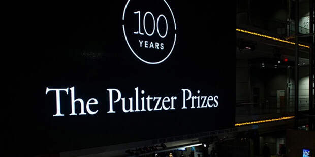 Лауреат Пулитцеровской премии Роберт Мэсси умер в возрасте 90 лет