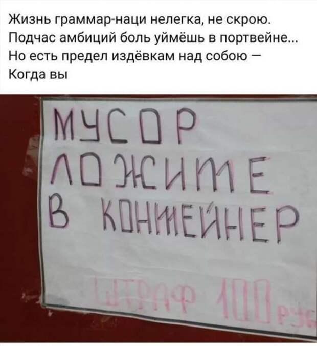 Смешные комментарии. Подборка chert-poberi-kom-chert-poberi-kom-56180625062020-3 картинка chert-poberi-kom-56180625062020-3