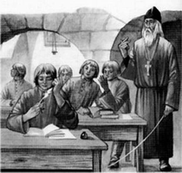 Lomonosov-on-tuition