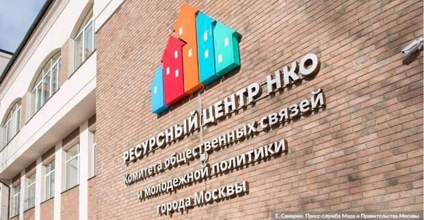 Сергунина рассказала о развитии в Москве нового добровольческого направления. Фото: Е. Самарин, mos.ru