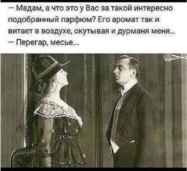 Если вы знакомитесь с красивой девушкой, не говорите сразу, что вы ее недостойны...