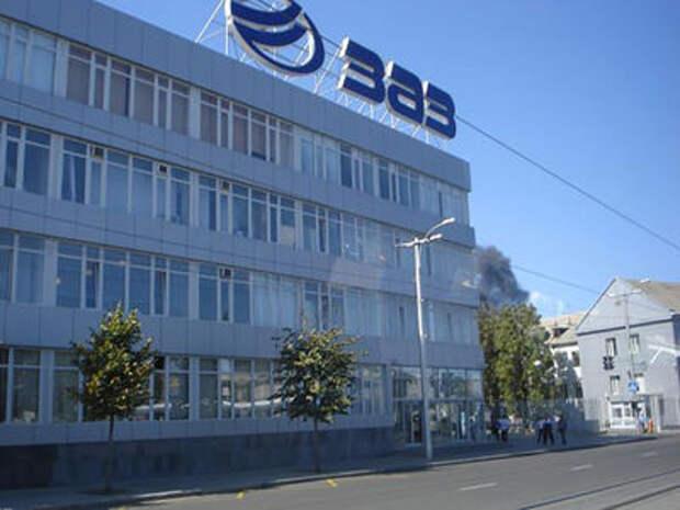 Производитель Запорожцев (и других марок) оказался на грани краха