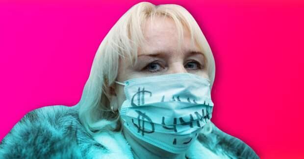 В России банки не отсрочат кредиты из-за коронавируса