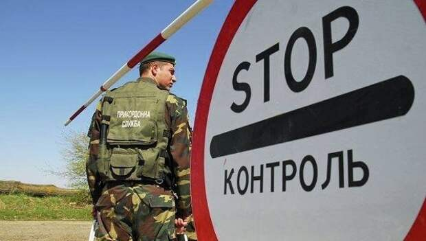 Российские мужчины, добро пожаловать в Украину