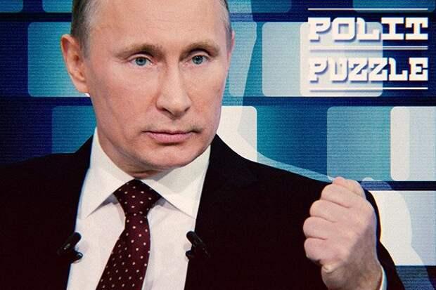 Кедми рассказал о способности РФ играть с США сразу на двух площадках