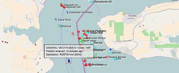 Украинский лайнер «Ватутин» без объяснения причин ушёл из Киева в Россию — так решили новые владельцы