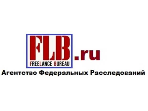 """Христо-продавец, или кто отследил """"отравителей"""" Навального"""