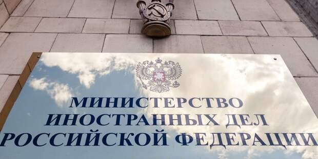 Глава МИД Гвинеи не приедет в Россию