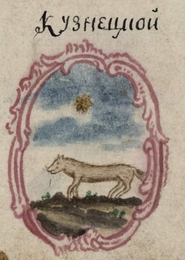 Что означал волк на земельной печати и гербе Кузбасса в 17–18 веках?