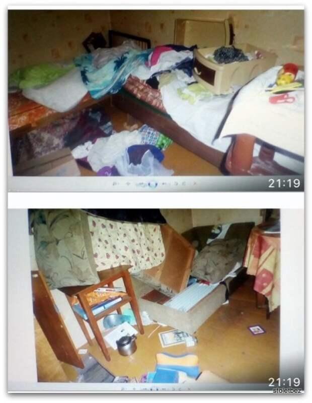 В Прокопьевске поймали и на столбы повесили, до сих пор никто не лазит (с)