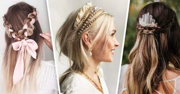 15 аксессуаров для волос, которые придадут вашей прическе изюминку