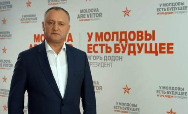 Молдавия Додон