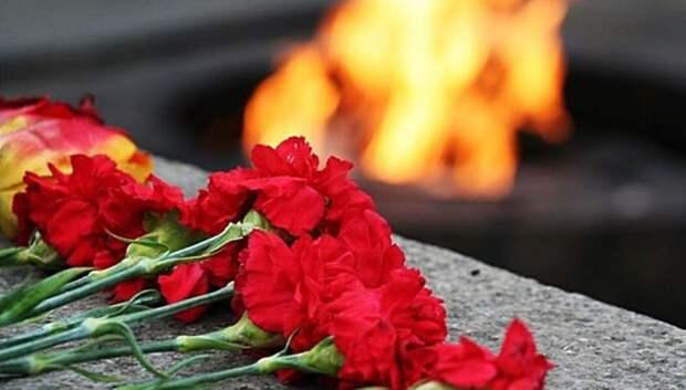 В Климовске почтили память погибших в Великой Отечественной войне