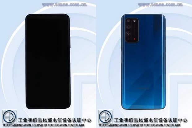 Honor X10 дебютирует 20 мая, возможно, как самый доступный смартфон с 5G
