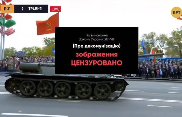 Победа цензуры: украинский канал наспех замазывал ордена ветеранов ВОВ на Параде в Минске