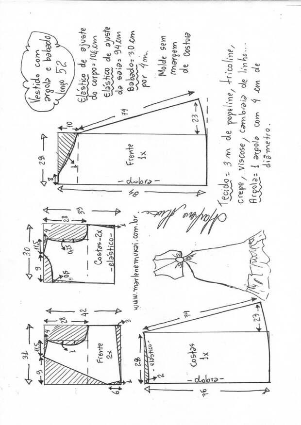Летний сарафан в пол (выкройки)