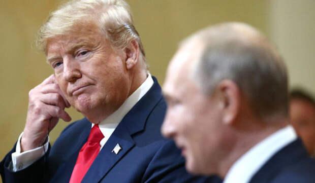 Россия организовала всемирное унижение Трампа.