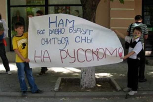 Кто вам запрещает говорить по-русски?