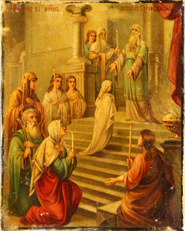 4 ДЕКАБРЯ - ВВЕДЕНИЕ ВО ХРАМ ПРЕСВЯТОЙ БОГОРОДИЦЫ!
