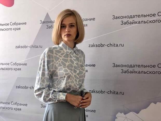Виктория Бессонова обозначила проблемы поддержки субъектов МСП