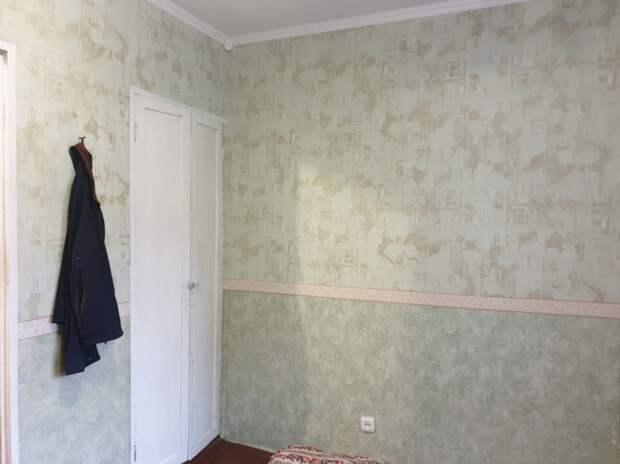 Кусочек комнаты