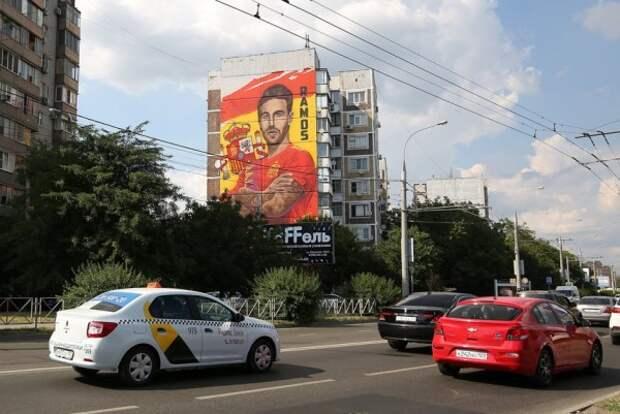 Что пишут иностранные журналисты о российских городах ЧМ-2018?
