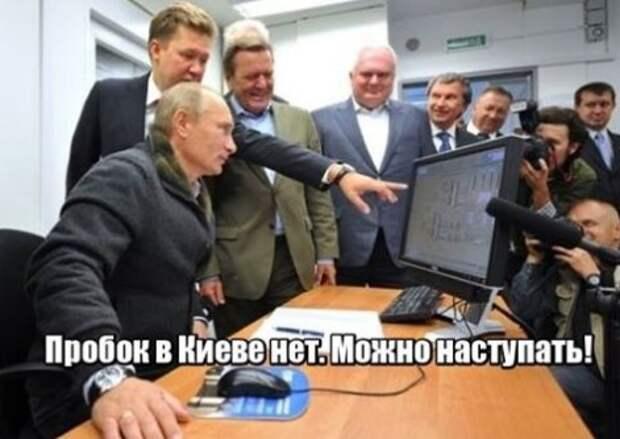 Киев: Российская армия будет наступать на Украину по «Яндекс.Картам»