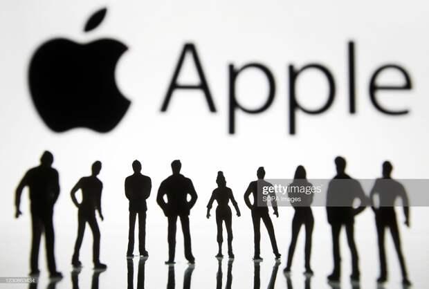О символичном разочаровании в Apple