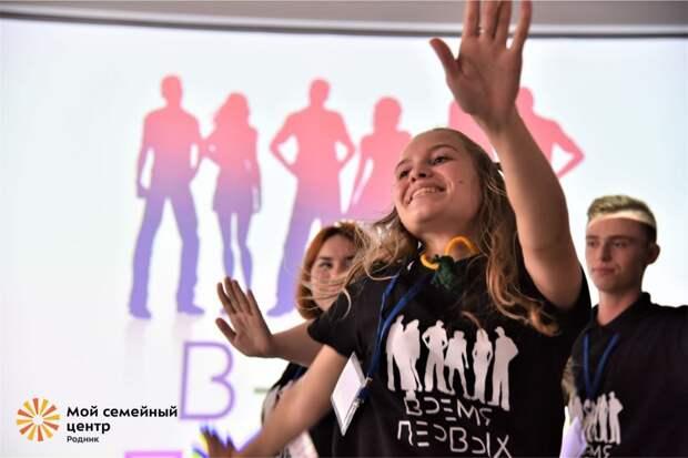 Клуб «Время первых» приглашает подростков из Отрадного на бесплатные программы