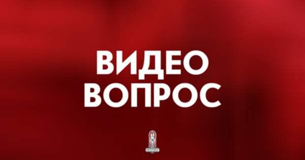 Красная шуба