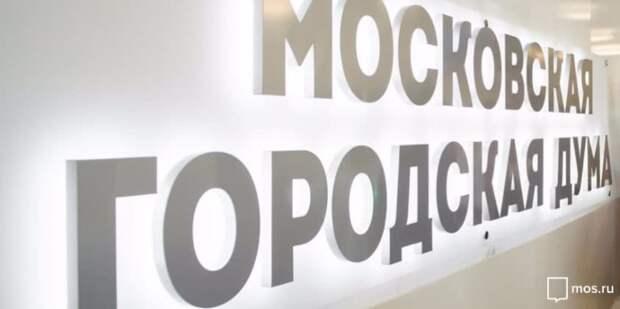 Депутат МГД Александр Семенников: Борьба с киберпреступностью – задача полиции и всего общества в целом