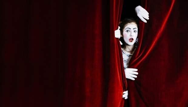 Жителей Подмосковья пригласили поучаствовать в игре «Театр без билета!»
