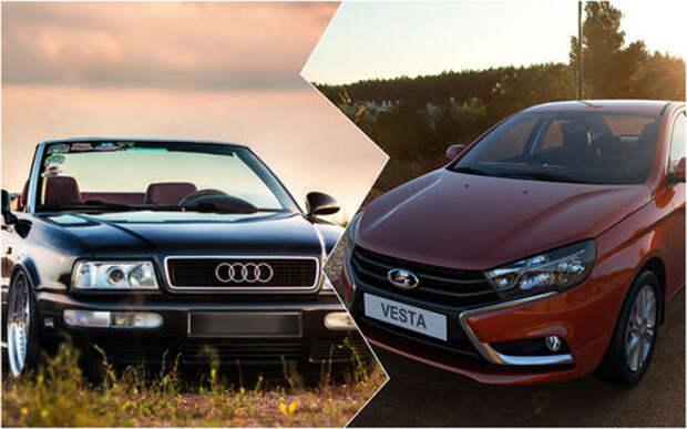 Maserati, Audi cabrio и даже автобус... - 15 крутейших машин по цене Лады