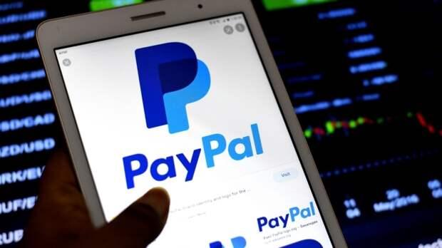Финансовое суперприложение разрабатывают в PayPal