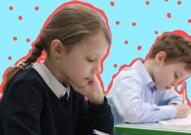 Зачем дети ходят в школу