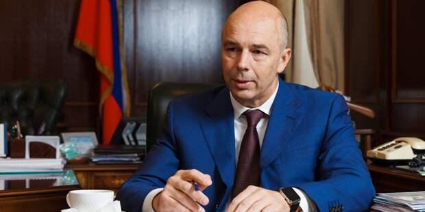 Силуанов: Налог на самозанятых летом 2020 года распространится на все регионы