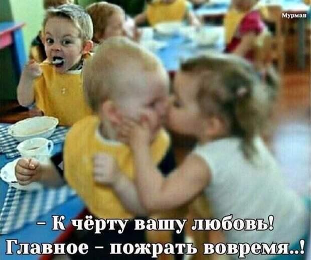 Звонит сын матери: — Здравствуй, мама, вот собрался жениться...