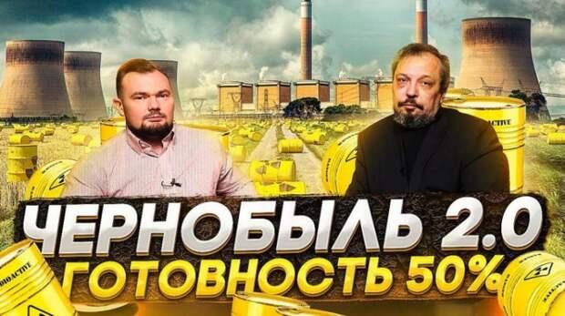 Ядерное топливо США для Украины. Оправдан ли риск украинских ядерных контрактов?