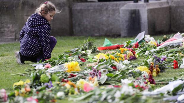 В Виндзорском замке начались похороны принца Филиппа