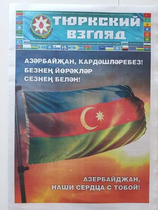 турция татария