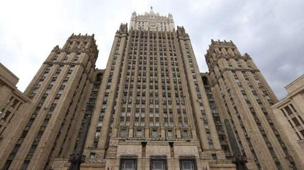 В российском МИД в очередной раз поддержали Белоруссию
