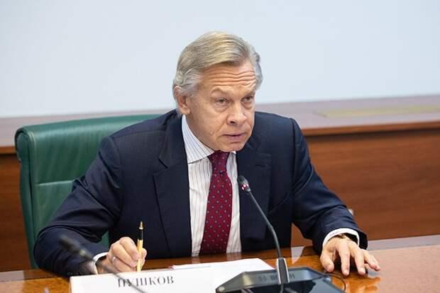 Алексей Пушков прокомментировал заявление Псаки о России