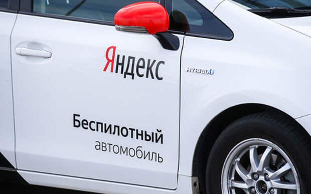 Беспилотник Яндекса нарушает ПДД. Был пойман!