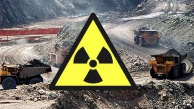 Украинцы требуют прекратить разработку урановых рудников под Днепром
