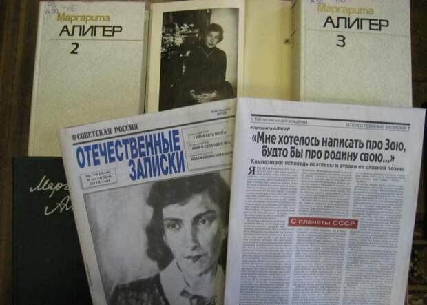 Трагедия Маргариты Алигер – заложницы времени и хранительницы режима, закончившей жизнь в канаве