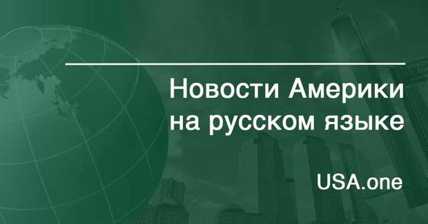 СВР: США выделили порядка $20 млн на организацию беспорядков в Белоруссии