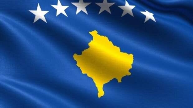 США продолжают поддерживать свой косовский протекторат