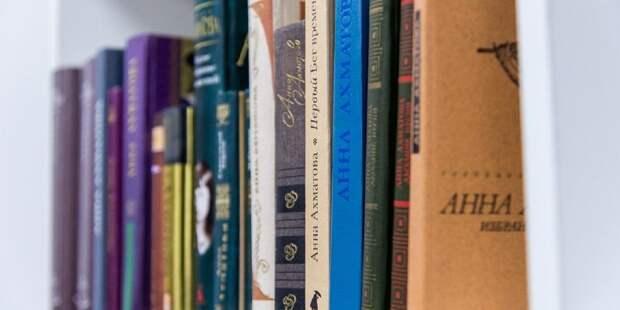В библиотеке на Тайнинской пройдёт День открытых дверей