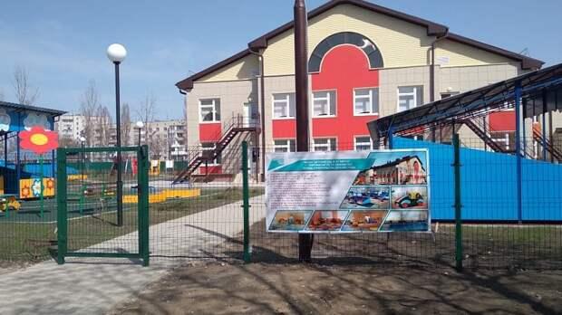 Финансирование нацпроектов на Ставрополье увеличилось на 3,2 млрд рублей